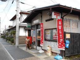 篠山乾新町郵便局の画像1