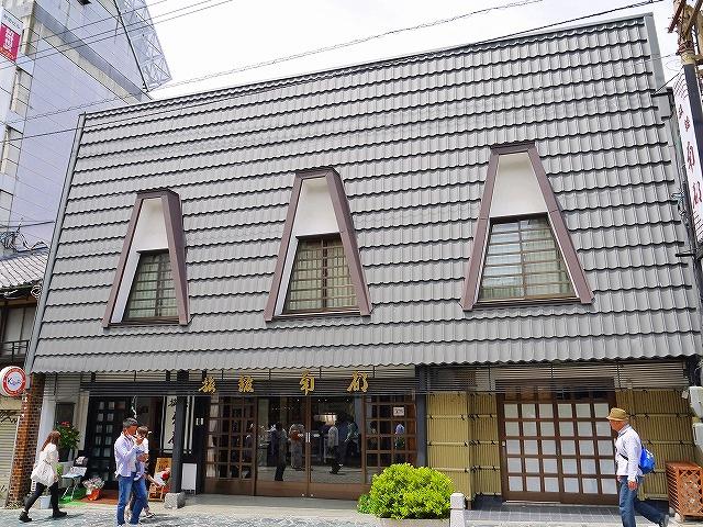 奈良旅館 南都の画像