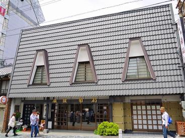 奈良旅館 南都の画像1