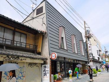 奈良旅館 南都の画像2