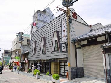 奈良旅館 南都の画像3