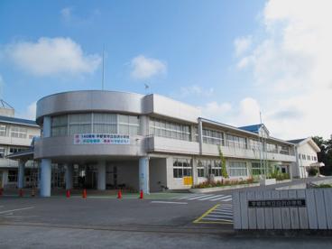 宇都宮市立 白沢小学校の画像1