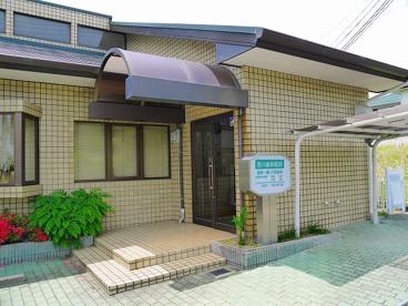 西川歯科医院の画像4