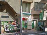 まいばすけっと新宿三栄町