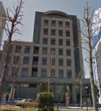 東京司法書士会館