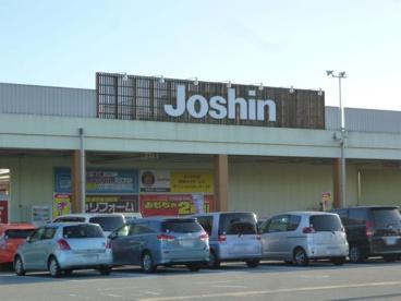 ジョーシン篠山店の画像1