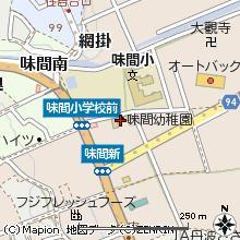 篠山市立味間幼稚園の画像1