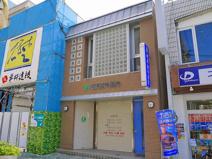 楠原歯科医院