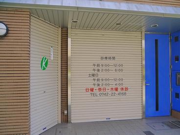 楠原歯科医院の画像4
