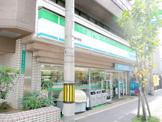 ファミリーマート新大阪店