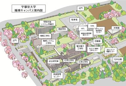 国立宇都宮大学工学部の画像3