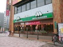 モスバーガー 新大阪店