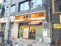 吉野家 西中島店