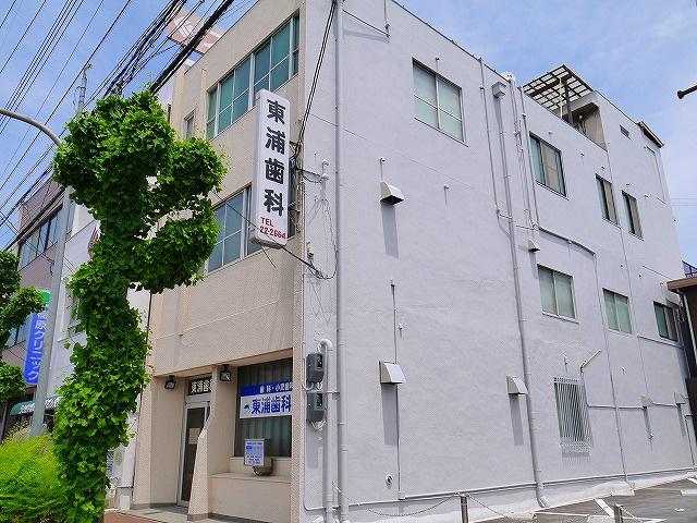 東浦歯科医院の画像