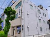 東浦歯科医院