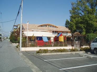 陽西保育園の画像1