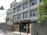 大阪市立 淡路小学校