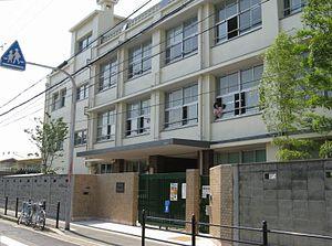 大阪市立 淡路小学校の画像1