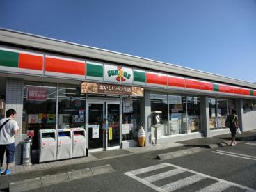サンクス海老名運動公園前店の画像1