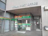 生駒本町郵便局の画像1