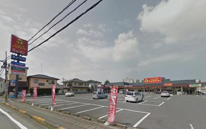 トップマート 泉が丘店の画像1