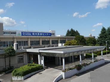 国立病院機構栃木医療センターの画像1