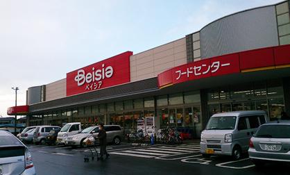 ベイシア宇都宮陽東店の画像1