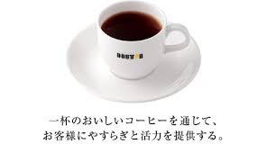 (株)ドトールコーヒー 関西工場の画像1