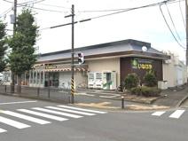 いなげや愛川町店