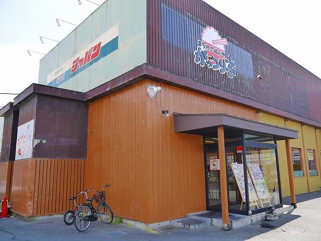 がっつり亭尼ヶ辻店の画像