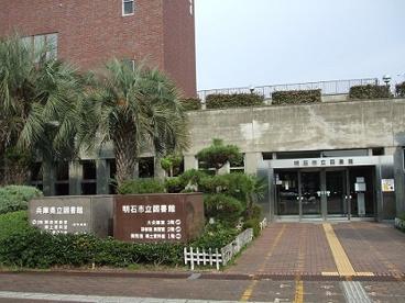 兵庫県立図書館の画像1