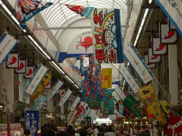 魚の棚商店街の画像1