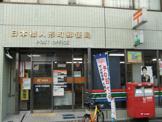 日本橋人形町郵便局