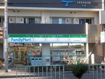 ファミリマート淀川区役所前店の画像1