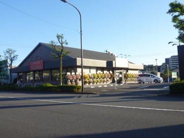 ジョナサン 町田森野店の画像1