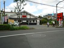 大桜 町田森野店