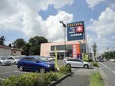 TSUTAYA 町田木曽店