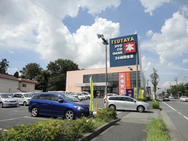 TSUTAYA 町田木曽店の画像1