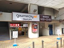 グルメシティー東三国店