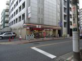 セブンイレブン 町田森野2丁目店