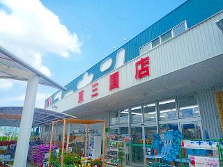 コーナン東三国店の画像1