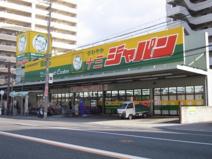 ジャパン東三国店