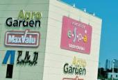 ショッピングプラザエスパ星陵台の画像2