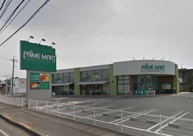 プライムマート 緑店の画像1
