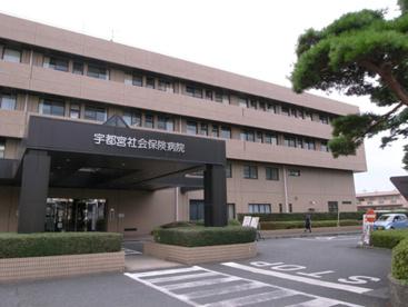宇都宮社会保険病院の画像1
