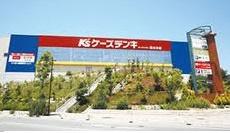 ケーズデンキガーデンシティー垂水本店の画像1