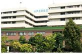 神戸棭済会病院