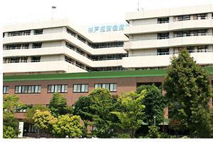 神戸棭済会病院の画像1