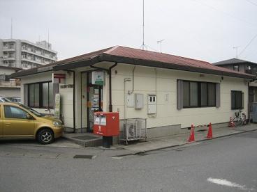 宇都宮御幸ヶ原郵便局の画像1