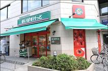 まいばすけっと渋谷本町六丁目店